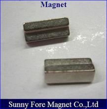 single pole magnet