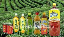 Juice/Beverage/Drink Filling Machine