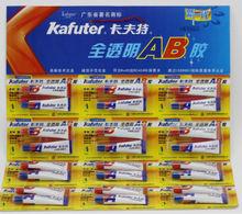 Kafuter Transparent AB Acrylic Adhesives and Glues