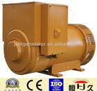 Super CE & CQC 1550KVA Stamford Brushless Electric Permanent Magnet Generator (HJI 1240KW)