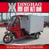150cc 350cc three wheeler gasoline tricycle