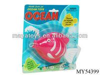 Pull line swimming fish/Baby bath fish toy game