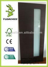 office wood door with glass desgin
