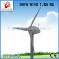 30KW mejor diseño de turbina de viento 2013 último