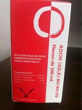 cattle injection Vitamin AD3E ' HUATIAN ' veterinary medicine