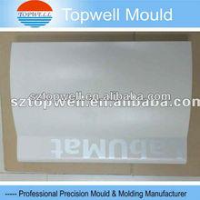 plastic moulding manufacturer for medical device electronic enclosure