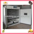 2013 1056 a realização de ovos de alta qualidadeindustrial automáticaincubadora de ovos paraincubação ce aprovado dlf-t10