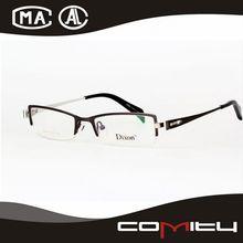 optical shop designer