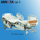 five-function electric hospital beds M5/remote medical beds/surgical intruments