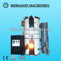 new BVFW water tube bagasse boiler
