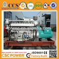 marina generador conjunto para los barcos de pescado y marinos en alta mar
