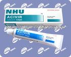 B201 ACIVIR Cream(Aciclovi Cream,1g:30mg,10g,20g) ,skin medicine