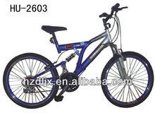 Best Price Suspension Bike