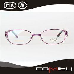 promotion memory eyewear optical frame