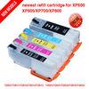 yuxunda new model t2621 refill cartridge for epson xp600 xp700 xp800