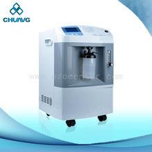 5L PSAmobile oxygen concentrator/oxygen generator for medical care