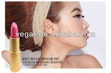 new style lipstick cosmetics lipsticks