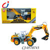 Kids toy slide plastic toy excavator large-scale