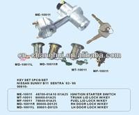 Ignition Starter Switch for Nissan SUNNY B11 SENTRA KEY SET 5 PCS / SET