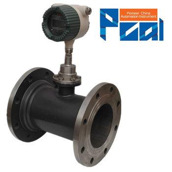 SBL types target flow meter/controlled medium flow meter