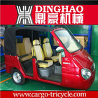 Three wheel motorcycle/ car/ truck/ trike/ cargo tricycle