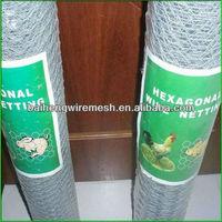 chicken wire/heavy duty chicken wire