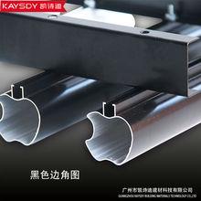 Patent Metal linear/strip false ceiling design for Club