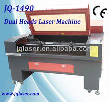 laser cutting machine with 2 heads/dual heads laser cutter JQ1490