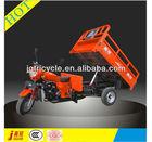 China new motorized rubbish unload three wheel motorcycle