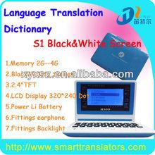 Arabic english electronic translator S1+Super Capacity of 2-4G