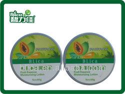 Antioxidant Whitening Cream (Papaya)