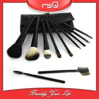 MSQ 12pcs cosmetic brushes full face makeup kits