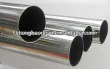 """4"""" NOM. (4.5"""" OD X 0.08"""" WALL X 4.334"""" ID) STAINLESS T-304/304L PIPE SCHEDULE 5"""