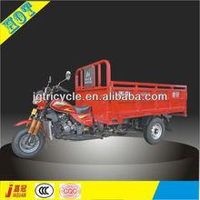 cn petrol fuel mountain road three wheel motorcycle