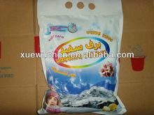 High Foam Strong Perfume Detergent, Powder, Laundry Deterget