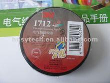 1712# Black Hot Sale PVC Insulation 3M Adhesive Tape