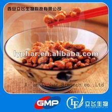 GMP Factory Supply Natural Nattokinase powder