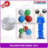 Balloon Ring for balloon column