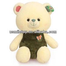 Best made plush baby bear/Cute green soft animal(CE)