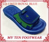 Men's Royal Blue One Strap 2013 Indoor Slipper