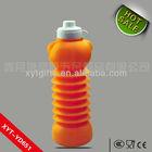 Folding Water Bottle 650ml PE/PP Bicycle Cycling