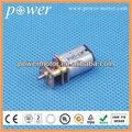 Pgm-12f pequeño motor eléctrico y baja de rpm