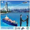 china shipping cargo tracking shipping agent in qingdao