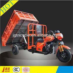 Chinese sale self dumping 3 wheel motorcycle motorized type