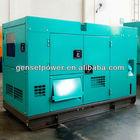 Silent Type Emergency Backup Power Generator