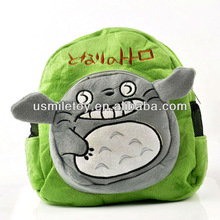 stuffed plush green bag with grey animal pattern