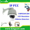 700TVLs 960H sony ptz speed dome camera HK-SNP8277 USD299/pc Mobile Phone Support(Iphone &Google Android)