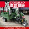 250cc gasoline three wheel motor scooter/triciclo