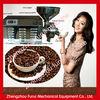 2013 Furui italian coffee grinde,large coffee grinder,coffee grinder machine for industry