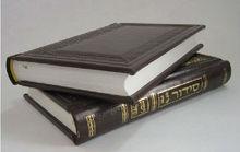 venta al por mayor de la biblia